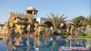 Путевки в Тунис, купить тур в Тунис Хаммамет, отдых в Тунисе отзывы,