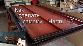 видео Сборка металлических дверей