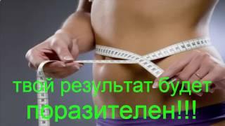 комплекс упражнений для похудения фото