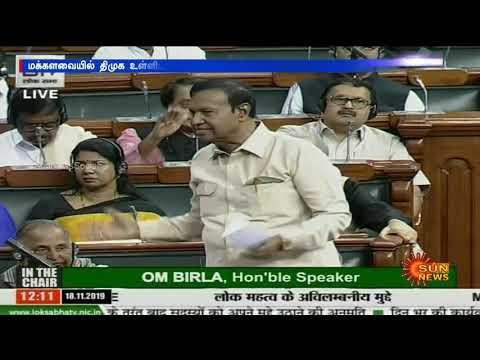 பரூக் அப்துல்லா எங்கே? மக்களவையில் எதிர்க்கட்சிகள் கேள்வி | NationalNews | Tamil News | Sun News