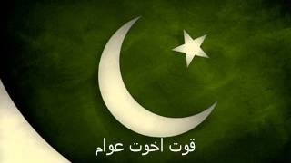 ▶ Qami Tarana Pakistani National song Pak sar zameen shad bad   Video Dailymotionvia torchbrowser co