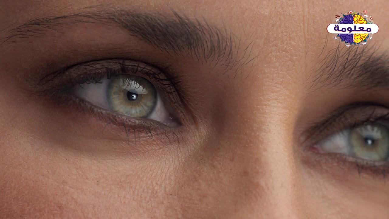 حقائق عن العيون الخضراء وعلاقتها بسرطان العين