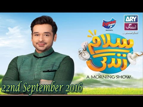 Salam Zindagi 22nd September 2016 - ARY Zindagi Drama