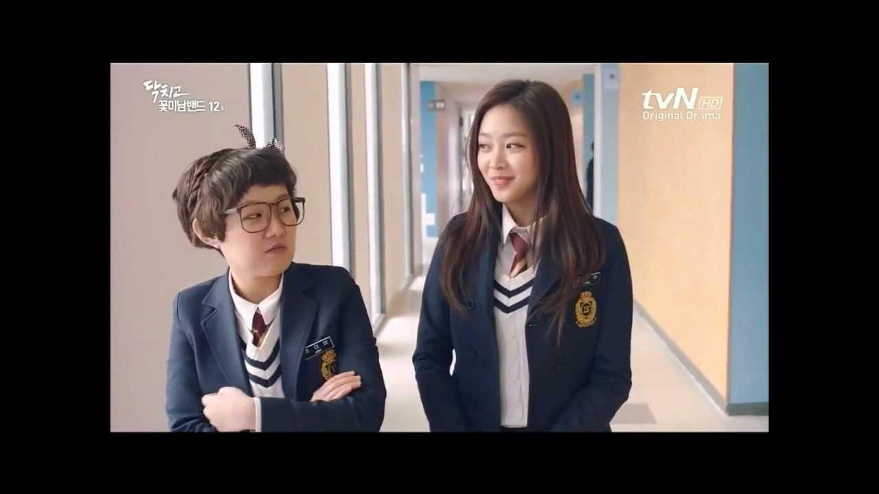 sung joon and jo boa dating