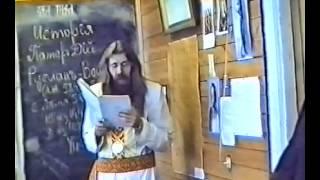 История - Наследие Предков - Руслан-Воитель (Урок 8)