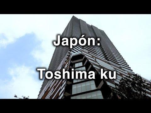Japón: Toshima ku el equivalente a las alcaldías o delegaciones de México