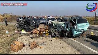 Агрессивное вождение в Дагестане. 11 погибших за неделю