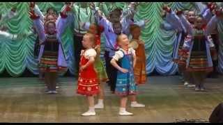 видео Ансамбль песни и танца «Везелица» - Белгородский государственный институт искусств и культуры