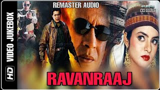 RAVAN RAAJ | Video Jukebox | Remaster Audio | HD VIDEO | By Dipak Ghosh Mondal