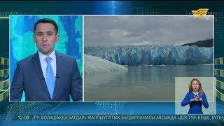 Чилиде айсбергтен мұз бөлініп кетті