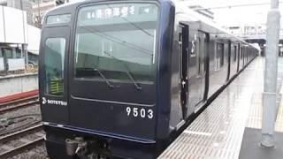 相鉄9000系9703Fリニューアル車瀬谷駅発車