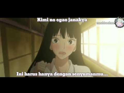Hatsune Miku - Gimme Gimme ギミギミMilyhya Outro AMV [kimi Ni Todoke] Lirik