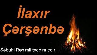 İlaxır Çərşənbə - Yel Çərşənbəsi (Səbuhi Rəhimli)