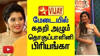Famous Vijay TV Anchor Priyanka breakdown crying on Stage - Hard work Never Fails | Cine Flick