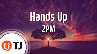 Hands Up_2PM_TJ노래방 (Karaoke/lyrics/romanization)