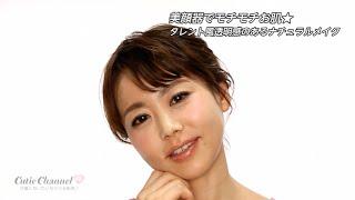 今回は、美顔器『EBISツインエレナイザーPROⅡ』を使って、 お肌をモチモ...