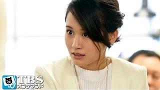 二股をしないと生きていけない女」を自認しているゆり子(前田敦子)は、通...