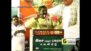 Retta Vaalu Audio and Trailer Launch
