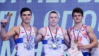 Кольца | Still Rings - Russian Gymnastics Cup 2018