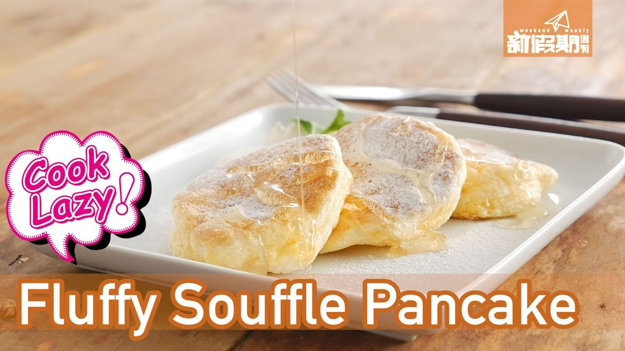 Easy recipesouffle pancake youtube easy recipesouffle pancake ccuart Gallery
