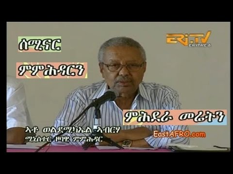 Eritrean Minister - Land Reform Seminar 2015