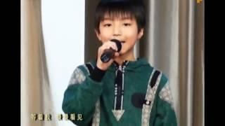 [20110418] 练习生时期 TFBOYS 王俊凯 TF家族练习生 左虎 直到世界合而为一