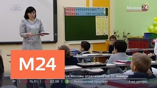 Онлайн-регистрация на участие в ГИА появилась на mos.ru - Москва 24
