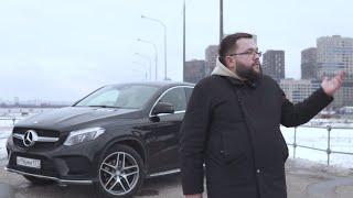GLE лучше X6?  Mercedes GLE 350 купе, проблемы разгон, обзор и тест-драйв
