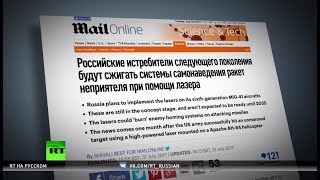 Искусственный интеллект на сверхзвуковых скоростях — в России разрабатывают новый истребитель МиГ-41