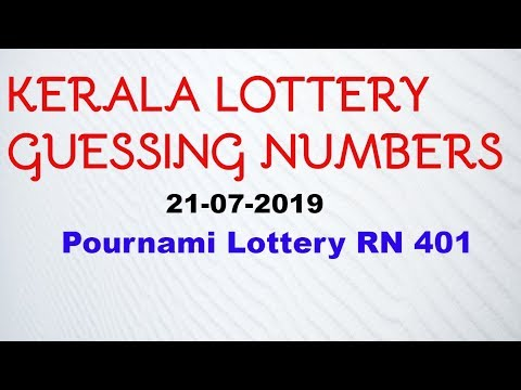 Kerala Lottery Guessing Numbers 21-07-2019 Pournami Lottery RN 401