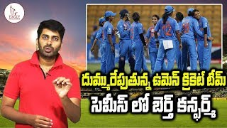Indian Women Cricket Team Enters into Semifinals | ICC T20 World Cup | Eagle Media Works