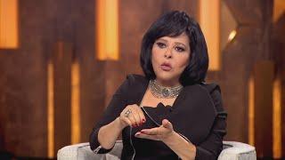 اسعاد يونس ليها طباع خاص عن اخواتها #سهرانين