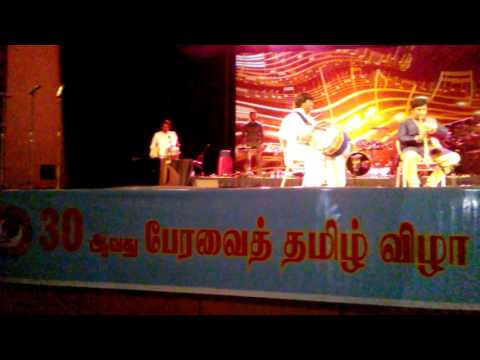Adayar G Silambarasan performing along with Ramachandran at FeTNA 2017
