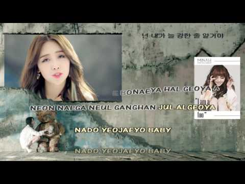 GIRL'S DAY MINAH   I AM A WOMAN TOO Instrumental Official