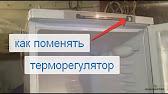 Реле пусковое для холодильника 103n0021 danfoss 25ohm. Арт. : 98-78-83 нет в наличии. Описание: реле пусковое для холодильника 103n0021.