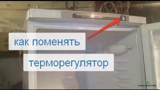 видео Ремонт холодильников Indesit