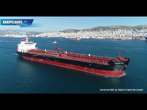 ADVANTAGE PRIDE (Oil Products Tanker) IMO 9314806 (AERIAL DRONE VIDEO 4Κ)