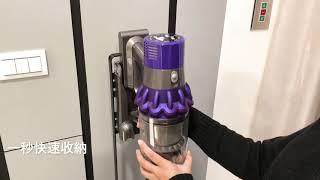 直立式吸塵器收納立架 手持式吸塵器掛架 適用於Dyson 戴森 V6 V7 V8 V10