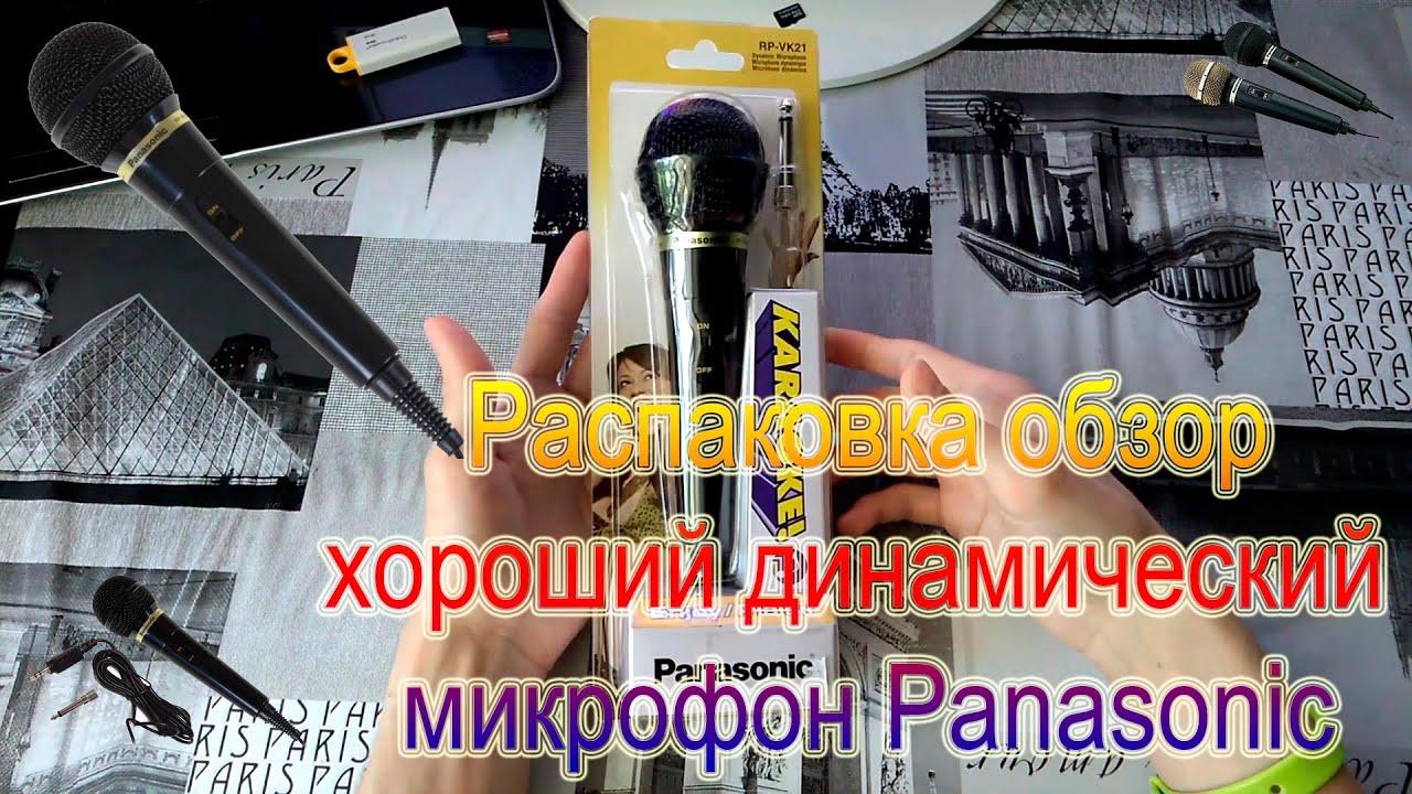 Tamron 18-270mm f 3.5 6.3 di ii vc pzd model b008+Sony alpha a6000 .