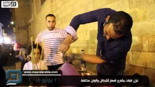 مصر العربية | غزل البنات بشارع المعز أشكال وألوان مختلفة