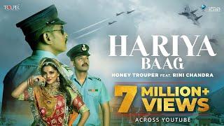 Official Video - Hariya Baag | Honey Trouper | Rini Chandra I Sumit Vyas | Hariyala Banna Series