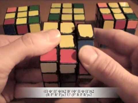 Как собрать Кубик Рубика.