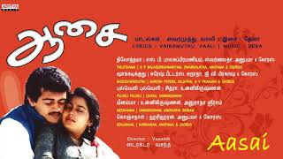 Aasai Tamil Full Songs Jukebox  Ajith  Suvalaxmi  Vasanth  Maniratnam Andamp Sriram