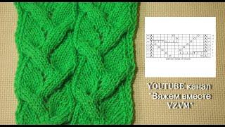 Красивый объемный узор спицами «Коса из листьев» Урок 113 leaves spokes pattern