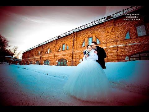 Свадебный Клип. Свадебное видео. Анна и Юрий  Wedding In LOVE! Ковров Studio Life Kovrov