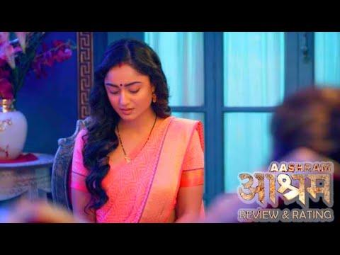 Download Tridha Chaudhary fiery scene All hot scene in aashramASHRAM TRIDHA