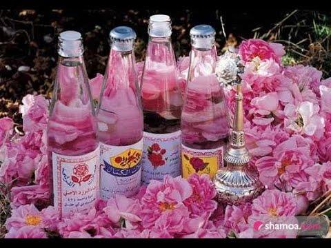 كيف ن ميز ماء الورد الطبيعي عن ماء الورد المغشوش Youtube