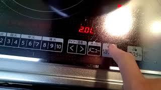 видео Традиционные электрические плиты с духовкой