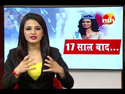 MISS WORLD MANUSHI CHILLAR MENTOR ON MH ONE NEWS STUDIO SEG-