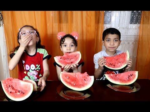 تحدي اكل البطيخ ملكه وحبيبه وعبدالله ياترى مين هيدرب !!